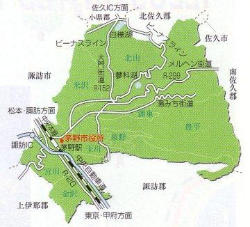 長野 県 茅野 市 天気